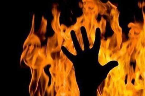 فردی در آزادشهر مادرزن خود را به خاطر سرقت طلا سوزاند