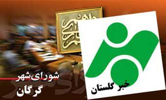 انتقاد شورا از صدا و سیمای استان!