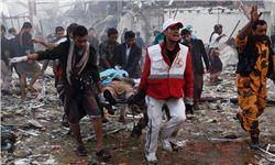 آتشبس سه روزه در یمن رسما آغاز شد