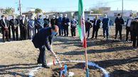 آغاز عملیات ساخت هنرستان ۱۲ کلاسه خیّرساز در گنبد کاووس