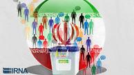 اقتدار کشور در گرو مشارکت حداکثری در انتخابات است