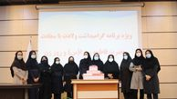 گرامیداشت مقام مادر و روز زن در دانشگاه آزاد اسلامی گنبدکاووس
