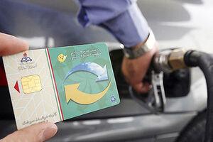 اختصاص سهمیه سوخت به خودروهای فرسوده به چه صورت خواهد بود؟