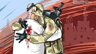کاریکاتور ائتلاف آمریکایی و عربی مبارزه با تروریسم