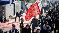 فیلم/ حال و هوای زائران حسینی در کربلا