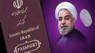 بازگشت عزت به پاسپورت ایرانی!