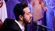 گفتگوی خودمونی با خواننده جوان گلستانی در ویژه برنامه زندگی پلاس+فیلم