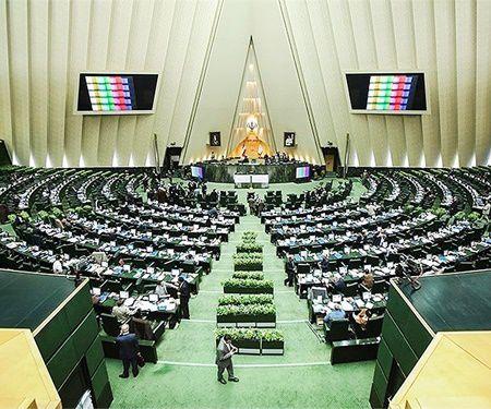 علت لغو موقت مراجعات مردمی به دفتر نمایندگان مجلس+ جزئیات