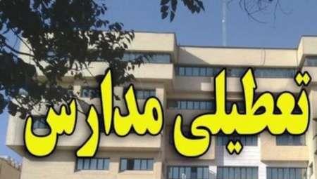 ساعت تعطیلی مدارس گلستان در چهارشنبه سوری
