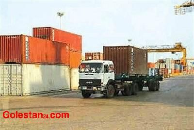 توسعه صنعتی تجارت خارجی
