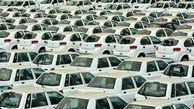 قیمت خودرو امروز ۱۳۹۸/۰۷/۰۹ | پراید گران شد +جدول