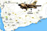 رمزگشایی از حمله هوایی عربستان به یمن