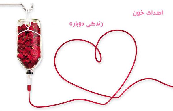 بانوان ۵ درصد اهدا کنندگان خون گلستان را تشکیل میدهند
