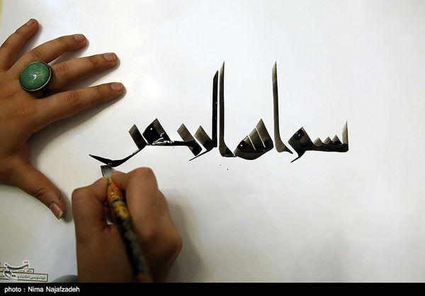 کتابت قرآن با حضور خوشنویسان ممتاز شرق استان گلستان+تصاویر