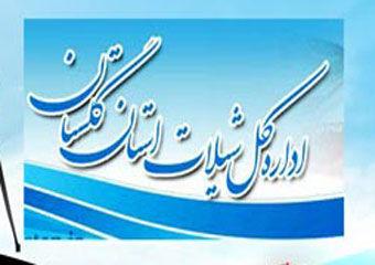 انتقاد یک بازنشسته شیلات از به تعویق افتادن مطالباتش