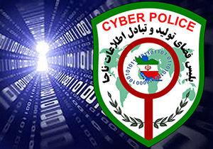 افزایش ۱۷ درصدی جرایم سایبری در گلستان