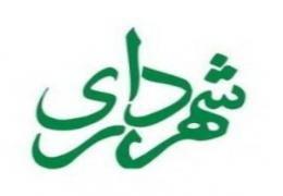 مجید سعیدی سرپرست شهرداری گرگان شد