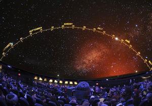 افتتاح دومین آسمان نمای دیجیتالی در گلستان