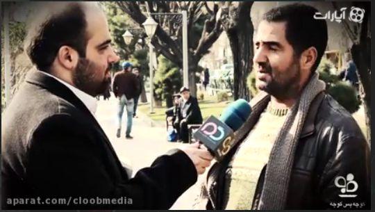 بزرگترین اختلاس گر و دزد ایران لو رفت