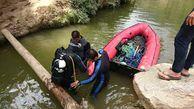 تصاویر/ دومین روز عملیات جستجوی جوان غرق شده در گل رامیان