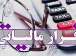 فیلم/رستورانهای بالاشهر تهران چگونه فرار مالیاتی دارند؟