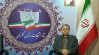 روند برگزاری انتخابات در گلستان تا ساعت ۲۴ ادامه دارد