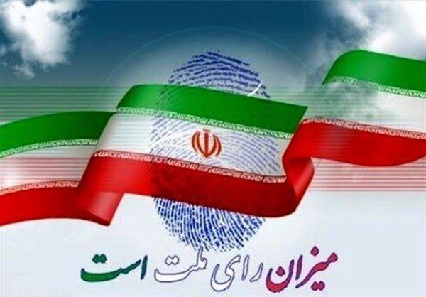 داوطلبان انتخابات شوراها در استان گلستان ۷درصد افزایش یافت