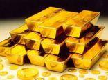 کاهش 0/09 درصدی نرخ جهانی طلا