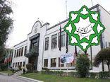 برکناری دو پرسنل خاطی توسط شهردار گرگان