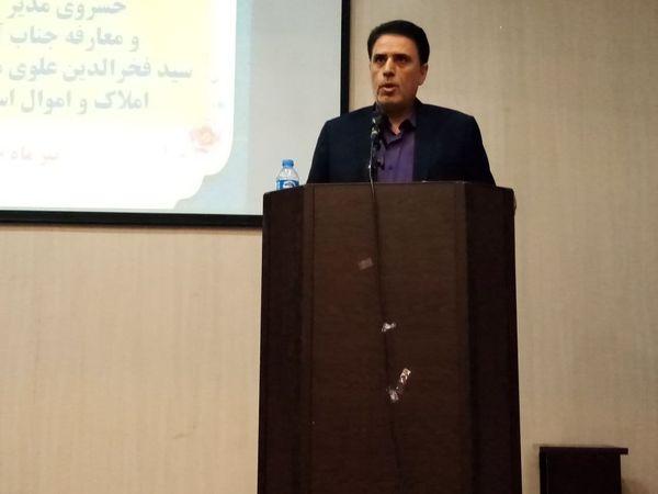 محرومیت زدایی راهبرد اصلی  بنیاد در استانها است