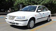جایگزین خودروی پژو۴۰۵ اعلام شـد