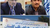 """نمک پاشی """"نمکی"""" به زخم بیماران قلبی کردکوی/ وزیر بهداشت چشمهایش را به روی مشکلات تنها بیمارستان قلب گلستان بست"""