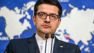فیلم/ آمادگی ایران برای گام چهارم تعهدات هسته ای