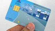 ابطال کارت سوخت خودروهای فاقد بیمه شخص ثالث پس از دومین اخطار