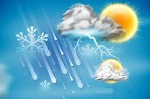 کاهش ۶ تا ۹ درجهای دمای استان / سامانه بارشی وارد استان می شود