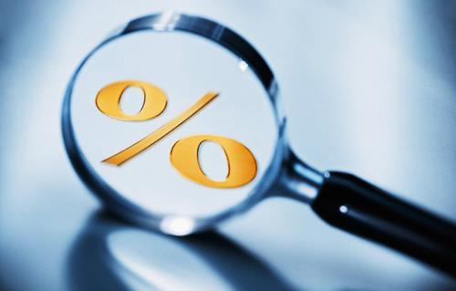 اعلام مهلت ۳ ماهه بانک مسکن برای بخشودگی سود و جرایم برخی تسهیلات