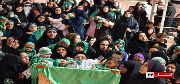 همایش شیرخوارگان حسینی در 80 نقطه گلستان برگزار شد