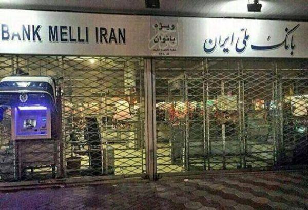 عکس/ بانک ویژه بانوان در مشهد