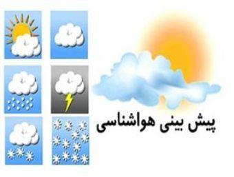 پیش بینی دمای استان گلستان، یکشنبه چهاردهم دی ماه