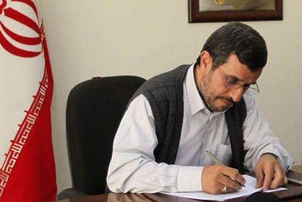 احمدی نژاد به ترامپ نامه نوشت + متن کامل
