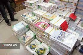 تمدید مهلت ثبت سفارش کتاب درسی دانش آموزان