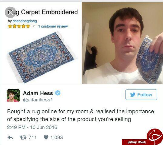 یک اشتباه خندهدار در خرید آنلاین +تصویر