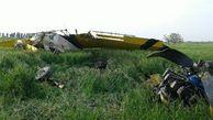 فیلم/ سقوط هواپیما در شهرستان علیآبادکتول