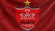 واکنش باشگاه پرسپولیس به سه خبر حاشیهای