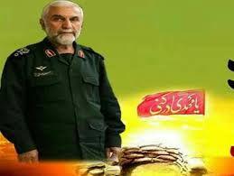 فیلم/ مداحی سردار شهید همدانی در ظهر عاشورا در همدان