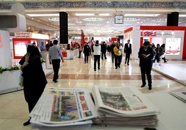 زمان نمایشگاه مطبوعات گلستان اعلام شد