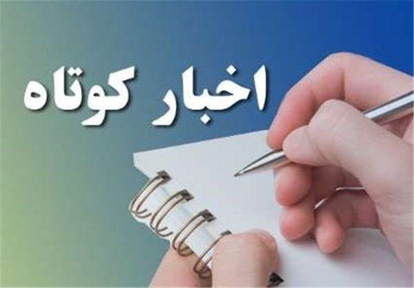 اخباری کوتاه از نیروی انتظامی گلستان