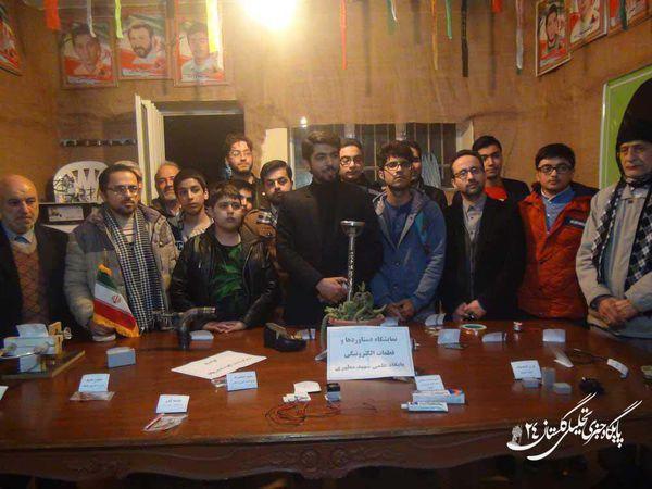 نمایشگاه دست آوردهای پایگاه علمی شهید مطهری گرگان برگزار شد + تصاویر