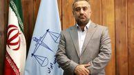 شعبه ویژه شورای حل اختلاف در اتاق بازرگانی گرگان افتتاح شد