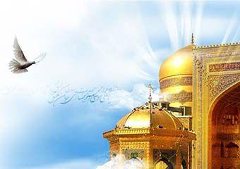 شانزدهمین جشنواره بینالمللی امام رضا(ع)در گلستان برگزار میشود